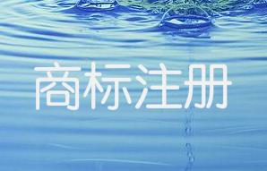 """""""携程租车中心""""商标已注册"""