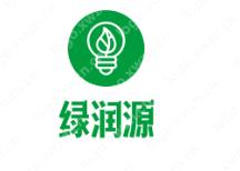 环保公司LOGO设计,绿润源