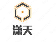 """""""潇天""""Logo设计作品新鲜出炉!4个作品长这样!"""