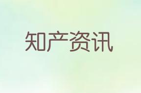 """""""女神節""""也能被注冊商標?網友:大意了!"""