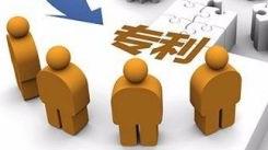個人可以在北京申請外觀專利嗎?