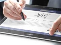 2021杭州知识产权贯标认证补贴政策汇总