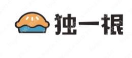 """""""獨一根""""logo設計,簡單又很有內涵"""