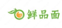 """""""鮮品面""""logo設計,簡單又好聽"""