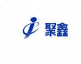 """""""聚鑫""""logo 設計賞析,寓意前途似錦、事業興旺"""
