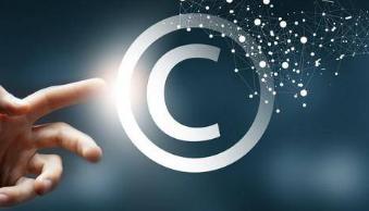 版權的權利歸屬證明材料如何準備
