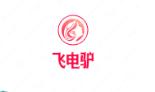 跨境電商行業logo設計案例合集:飛電驢