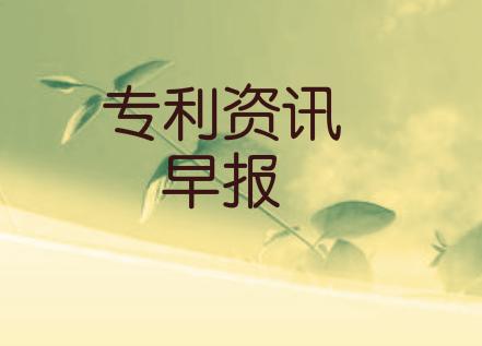 广东:半导体发明专利申请公开量全国第一,发明工程师人数全国第一