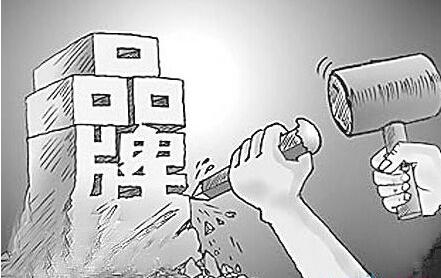 广州举办2017南方商标品牌高端论坛