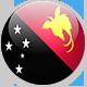 新幾內亞商標注冊