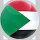 苏丹商标注册
