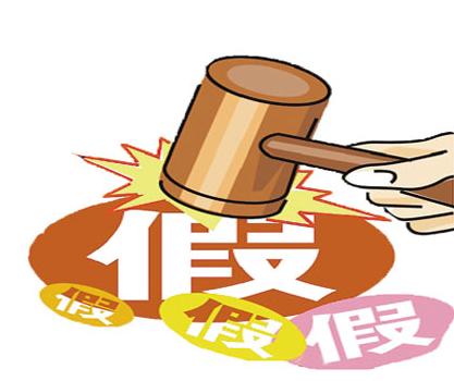 """【一品标局打假】淘宝店铺全部需要""""注册商标""""?"""