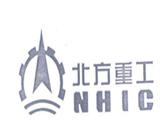 北方重工商标