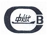 中国船舶燃料商标