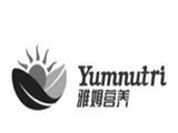 湖南雅姆营养品商标