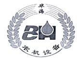 贵州恒大农业机械设备商标