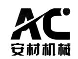 江苏安材机械设备商标