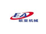 北京欧亚机械设备商标