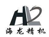 浙江省新昌县海龙机械设备商标