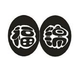 佛山市禅城区众钰金属商标