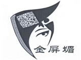 佛山合利钛金属商标