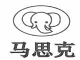 上海博友金属医院用金属制身份鉴别手环商标