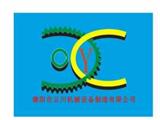 德阳市云川机械制商标