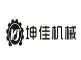 天津坤佳机械设备商标