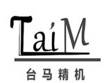 宁波北仑龙誉机械设备商标