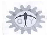 郑州强燕机械设备商标