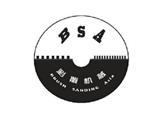 济南彩覆机械设备商标