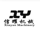 东莞市信耀机械设备商标