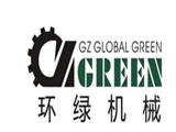 广州市环绿机械设备商标