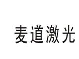 四川申瓯机械设备商标