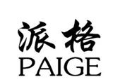 江阴派格机械设备商标