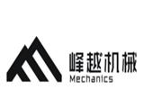 秦皇岛峰越机械设备商标