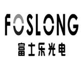 深圳富士乐光电商标