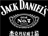 杰克丹尼商标