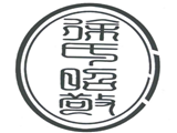 嘉祥石雕墓碑商标