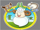 呼伦贝尔市圣源畜牧业商标