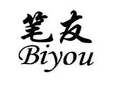 福建漳晟工贸粉笔商标