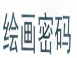 江西迈思科技教学挂图商标