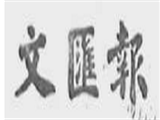 上海报业集团商标