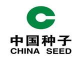 中国种子商标