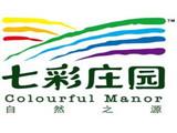 七彩庄园商标