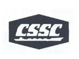 中国船舶工业集团公司商标