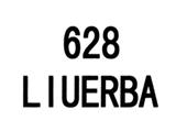 第08类商标禾穗农具
