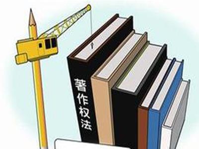 新疆油田两软件喜获国家计算机软件著作权登记