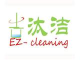 第21类商标汰洁