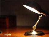 灯具商标属于第几类?